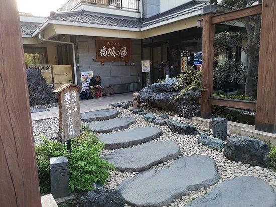 Chichibu Onsen Mangannoyu Picture