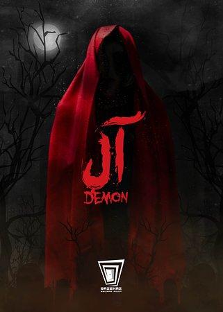 DEMON Theme: Horror Time: 90 min