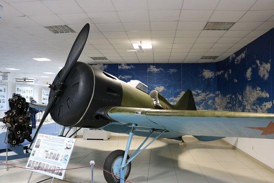 "The Central Air Force Museum: Polikarpov I-16 ""Mosca"""