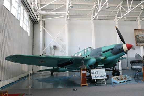 The Central Air Force Museum: Armoured attach aircraft