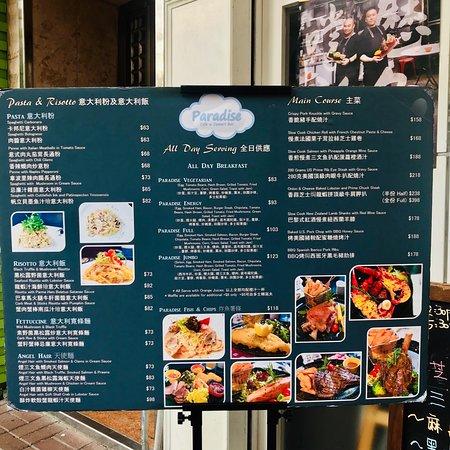 Cafe Paradise (Prince Edward)