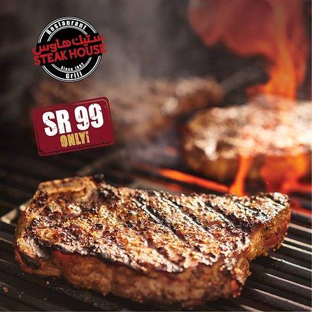Steak House: Steak 99SAR