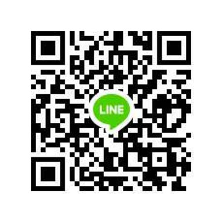Om Noi, Thailand: ID Line
