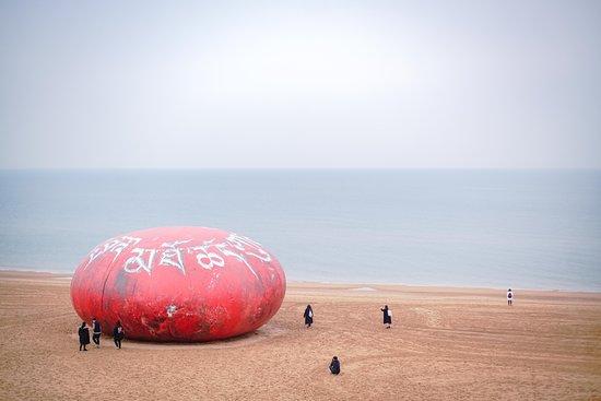 """Changli County, China: """"敢当:当代神石注疏""""现场"""