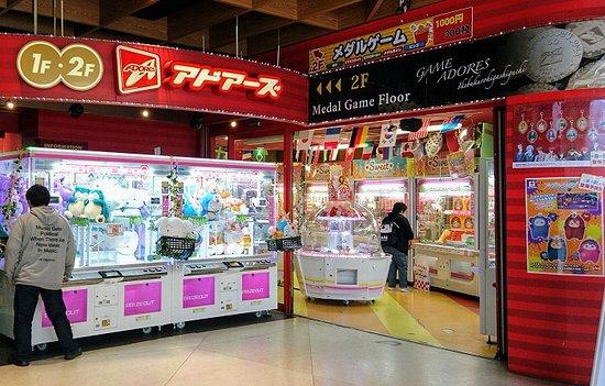Adores Ikebukuro East Entrance