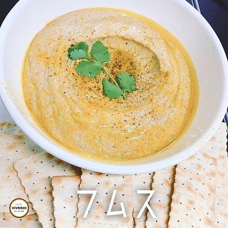Vivario: Hummus