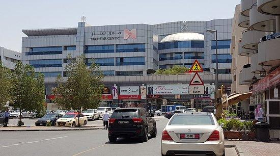 Mamzar Centre