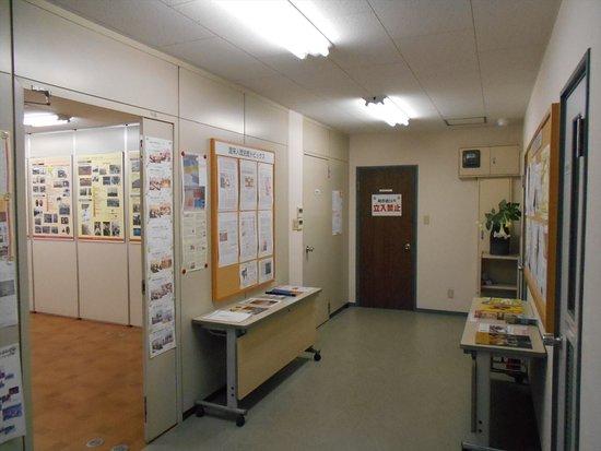 Watarai History Museum