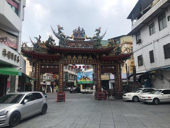 Chaozhou Sanshan Guowang Temple
