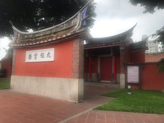 Pingtung Tutorial Academy Picture