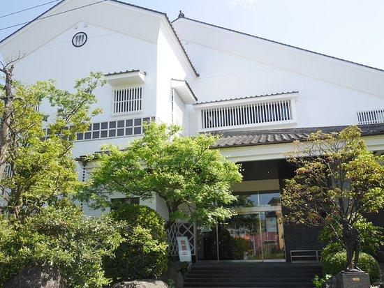 Nikaido Museum