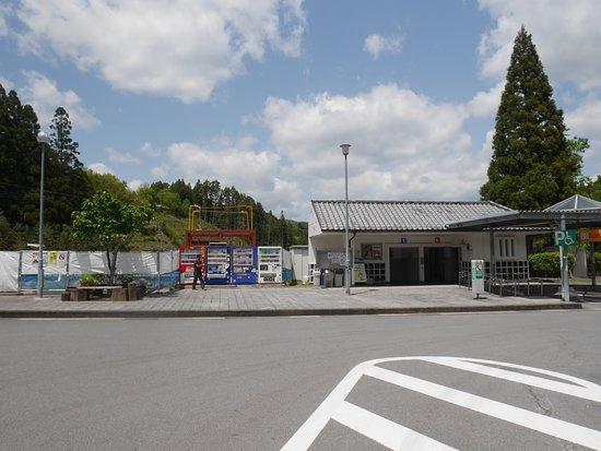 Hagio Parking Area Outbound