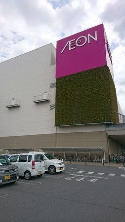 Aeon Mall Tsuchiura