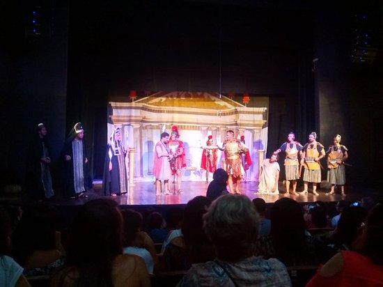 Funarj - Arthur Azevedo Theater