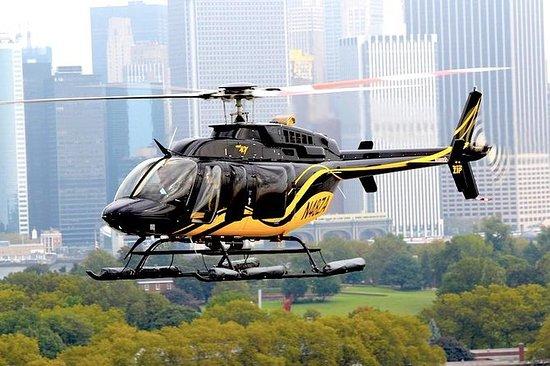 纽约直升机飞行:大岛