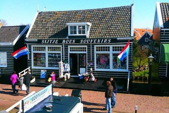 Holland Bike Adventure (dia inteiro...