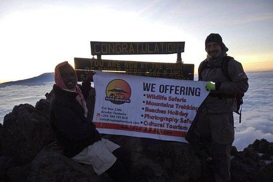 Trek Mount Meru 3天2夜