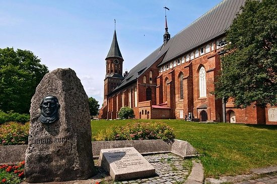 Visite à la carte de Kaliningrad...