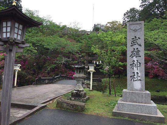Takeo Shrine: 武雄神社入り口