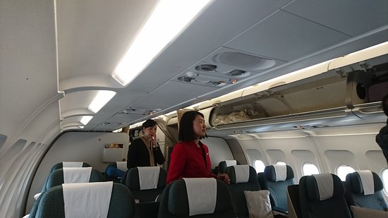 Cathay Dragon (Dragonair): 商務客艙