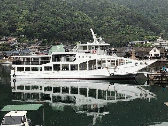 Hashirijima Steamship