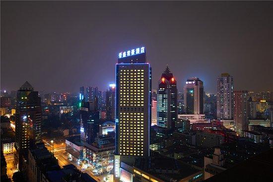 Dorsett Grand Chengdu