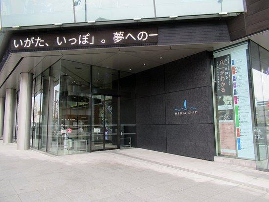 Niigata Aizu Yaichi Memorial Museum