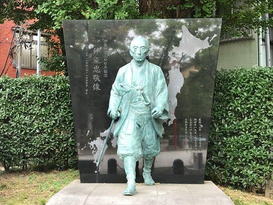 Statue of Ino Tadataka