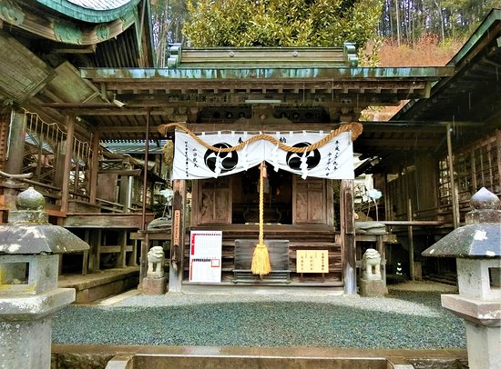 Kotsuanzen Shrine