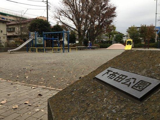 Shimofuda Park