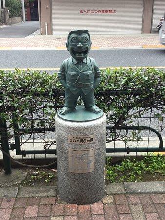 Wahaha Ryosan Statue