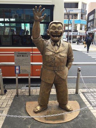 Ryotsu Kankichi Statue