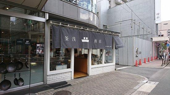 Kama-Asa Shoten