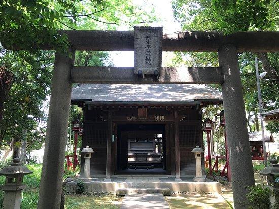Shihongi Inari Shrine