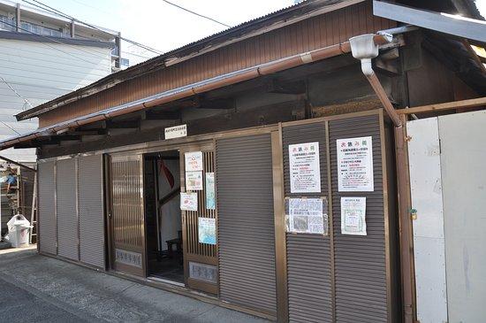 Former Tokaido Hodogaya Yado Oyasumidokoro