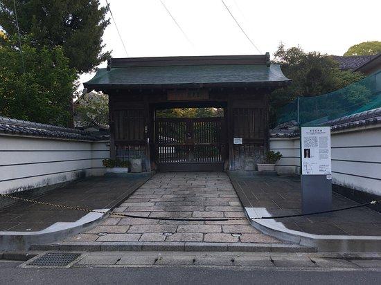 Tokoin Temple Ground