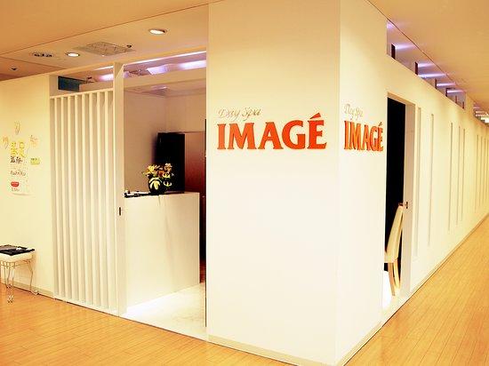 Image Ginza Core