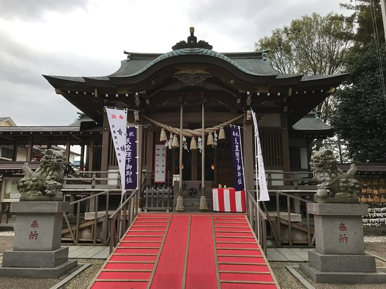 Shitodomaekawa Shrine