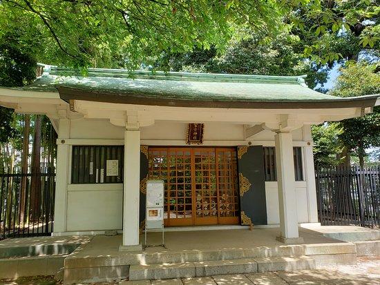 Komagome Fuji Shrine