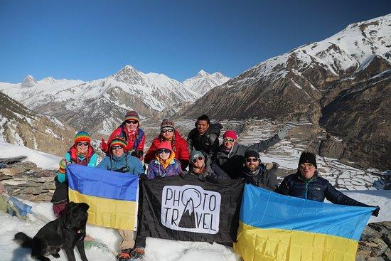 Nepal Boundary Trekking Pvt. Ltd
