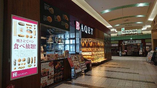 Aeon Mall Asahikawanishi