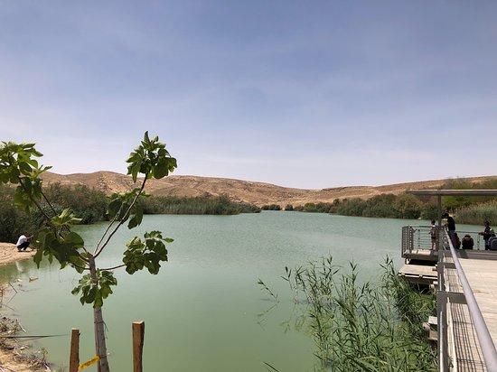 Yeruham Park and Lake