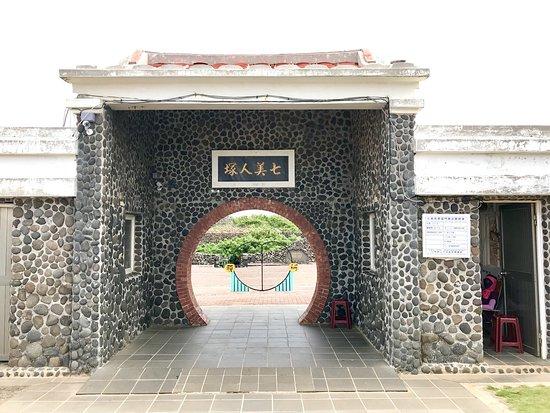 Penghu Photo