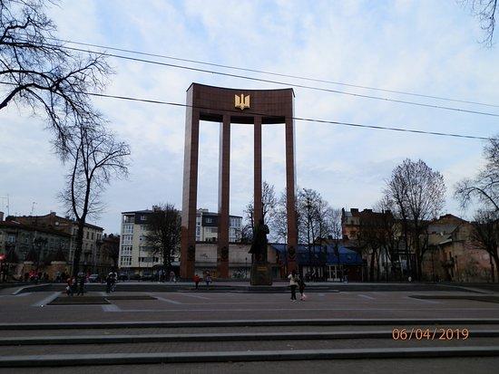 Monument  to Stepan Bandera