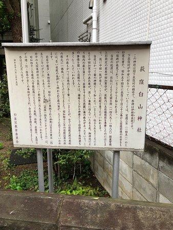 駅近くの神社