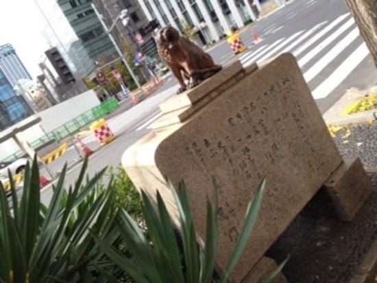 Toranomon, Japán: ネコの様なトラが載っています。