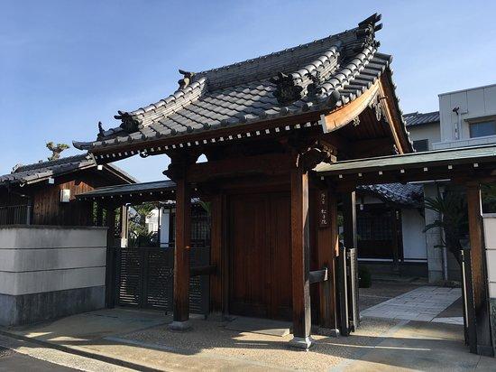 Shogetsu-in Temple