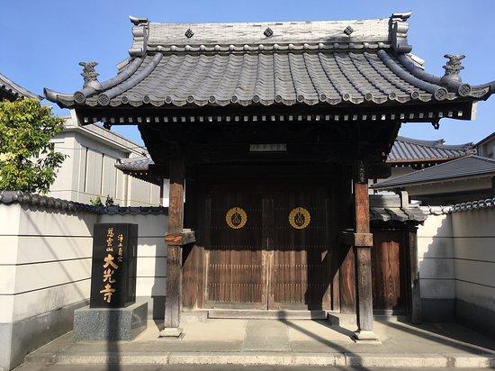 Daiko-ji Temple