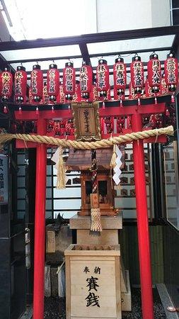 Minaminofukuju Benzaiten