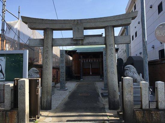 Shirayama Shrine